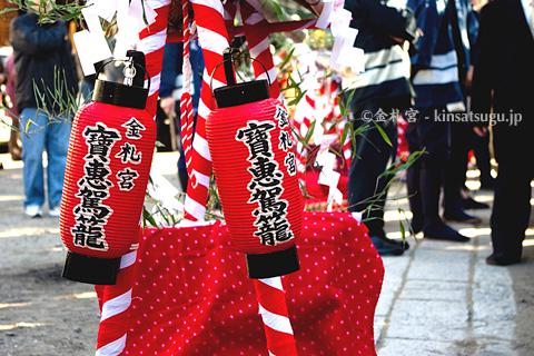 恵比須・寶恵駕籠巡行祭
